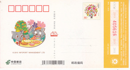 China 2010 Pleasant Goat And Big Big Wolf Postal Cards - Fairy Tales, Popular Stories & Legends
