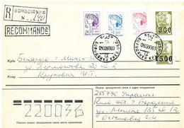 BORODYANKA UKRAINE 1993, LETTRE RECOMMANDEE AFFRANCHISSEMENT MIXTE 1ER TIMBRES D UKRAINE, PAIRE MEDAILLE URSS SURCHARGEE - Ukraine