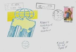 KIEV UKRAINE 1993 - ENVELOPPE ILLUSTREE CARTE DE L UKRAINE, PREMIER JOUR TIMBRE VIGNETTE COSTUME DU XVII SIECLE, A VOIR - Ukraine