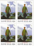 North Korea 2013 Famous Painting Mao Tse-Tung Went To Anyuan Block - Mao Tse-Tung