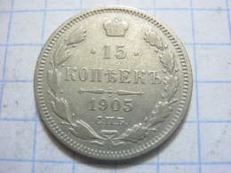 Russia , 15 Kopeks 1905 СПБ АР - Russia