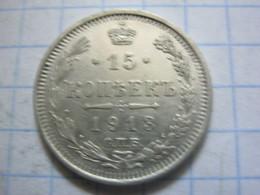 Russia , 15 Kopeks 1913 СПБ ЭБ - Russia