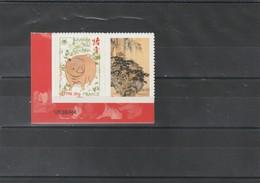Timbre Personnalisé N°4001B Année Du Cochon Adhésif De 2007 Neuf** - France