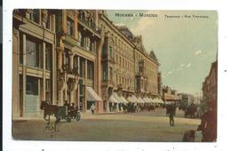Moscou Rue Tverskaia - Russie