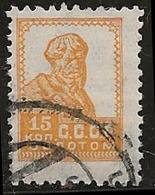 Russie 1925-1927 N° Y&T : 298 (fil.C) Obl. - 1923-1991 URSS