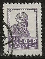 Russie 1925-1927 N° Y&T : 301 (fil.C) Obl. - Oblitérés