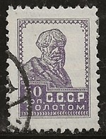 Russie 1925-1927 N° Y&T : 301 (fil.C) Obl. - Usati