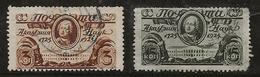 Russie 1925 N° Y&T : 340 Et 341 Obl. - 1923-1991 USSR