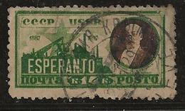 Russie 1927 N° Y&T : 381 état Moyen (fil.C) Obl. - Used Stamps