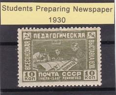 #11350 Russia - Soviet Union 1930 Full Set MNH, Michel 389: Pedagogical Exhibition, Students Preparing Newspaper - 1923-1991 UdSSR