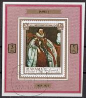 "Manama 1971 Mi. 737 Kings & Queen ""Ritratto Di James I"" Quadro Dipinto Daniel Mitens Paintings Sheet CTO Deluxe Imperf. - Manama"