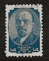 Russie 1929-1932 N° Y&T : 436 (dent. 12 X 12,5) Obl. - Usati
