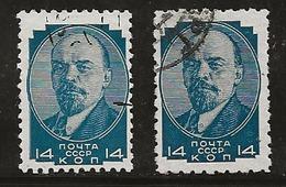 Russie 1929-1932 N° Y&T : 436 (dent. 12 X 12,5 Et 10,5) Obl. - Usati