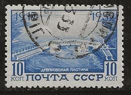 Russie 1932-1933 N° Y&T : 464 Obl. - 1923-1991 URSS