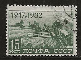 Russie 1932-1933 N° Y&T : 465 Obl. - 1923-1991 URSS