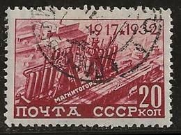 Russie 1932-1933 N° Y&T : 466 Obl. - 1923-1991 URSS