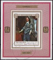 "Manama 1971 Mi 738 Kings & Queens ""Carlo Charles I"" Quadro Dipinto Da Daniel Mytens Paintings Sheet CTO Deluxe Imperf. - Manama"
