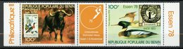 Bénin, Yvert PA290A**, Scott C286a**, MNH - Benin – Dahomey (1960-...)
