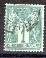 "FRANCE ( SAGE N/B ) : S&P N° 61 "" N SOUS B ""  TIMBRE  BIEN  OBLITERE , A VOIR . R 7 - 1876-1878 Sage (Tipo I)"