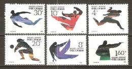 6 Timbres De 1990 ( Chine ) - 1949 - ... People's Republic