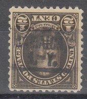 USA Precancel Vorausentwertung Preo, Locals New York, Jamaica 551-549 - Préoblitérés