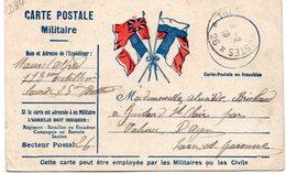 FRANCHISE MILITAIRE  CARTE POSTALE MILITAIRE  POUR VALENCE D AGEN - Cartes De Franchise Militaire