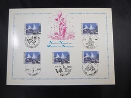 """BELG.1986 2237 FDC Filatelic Card: """" Kerstmis / Noél 1986 """" - FDC"""