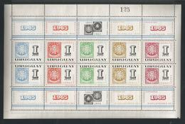 Uruguay 1965 1st Philatelic Exhibition Sheet   Y.T. A 257/266 ** - Uruguay