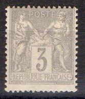 """FRANCE ( SAGE N/U ) : S&P N° 87  """" N SOUS U """"  TIMBRE  NEUF  SANS  TRACE  DE  CHARNIERE , A VOIR . R 7 - 1876-1898 Sage (Type II)"""