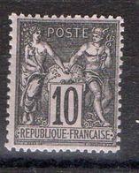 """FRANCE ( SAGE N/U ) : S&P N° 89  """" N SOUS U """"  TIMBRE  NEUF  SANS  TRACE  DE  CHARNIERE , A VOIR . R 7 - 1876-1898 Sage (Type II)"""