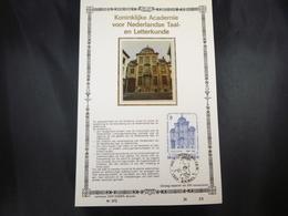 """BELG.1986 2229 FDC Filatelic Zijde Card NL. : """" KONINKLIJKE ACADEMIE VOOR NEDERLANDSE TAAL EN LETTERKUNDE """" - 1981-90"""