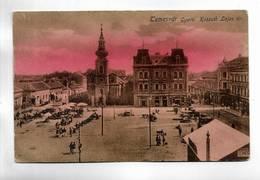 ROUMANIE - TEMESVAR ( TIMISOARA ) - Gyaro, Kossuth Lajos Tér, - Roumanie