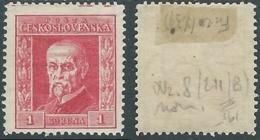 1925 CECOSLOVACCHIA TOMAS GARRIGUE MASARYK 1 H FILIGRANA VERTICALE MH * - RC17-9 - Tchécoslovaquie