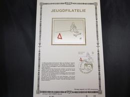 "BELG.1986 2224 FDC Zijde Filatelic Card NL : "" Jeugdfilatelie / Philatelie De La Jeunesse "" - 1981-90"