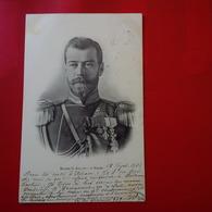 EMPEREUR DE RUSSIE NICOLAS II - Rusia