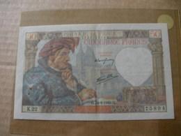 BILLET DE 50F JACQUES COEUR DU  26/09/1940 FAYETTE 19/3 - 50 F 1940-1942 ''Jacques Coeur''