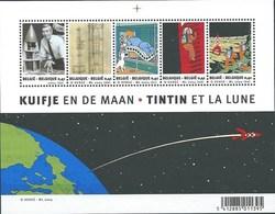 Belgique Bloc 109 MNH** Prix émission 2,05 € - Blocks & Sheetlets 1962-....