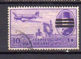 EGYPTE     Oblitérés    Y. Et T.  PA N° 62A       Cote: 40,00 Euros - Poste Aérienne