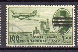 EGYPTE     Oblitérés    Y. Et T.  PA N° 67A       Cote: 3,00 Euros - Poste Aérienne
