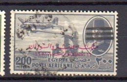 EGYPTE     Oblitérés    Y. Et T.  PA N° 79       Cote: 8,50 Euros - Poste Aérienne