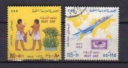 EGYPTE     Oblitérés    Y. Et T.  PA N° 97 / 98       Cote: 6,50 Euros - Poste Aérienne