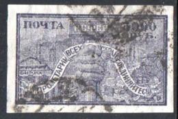 1922 - YT164 OBLITERE COTE 1.20 € - 1917-1923 Republik & Sowjetunion