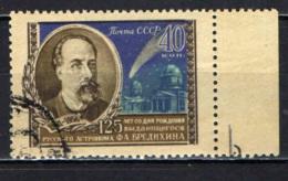 URSS - 1956 - Fedor A. Bredichin (1831-1904), Astronomer - USATO - Oblitérés