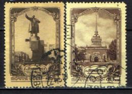 URSS - 1953 - VEDUTE DI LENINGRADO - USATI - Oblitérés