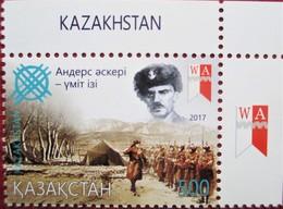 Kazakhstan  2017  WW2 Polish General Anders. Joint Issue Kazakhstan - Poland  1 V  MNH - Kasachstan