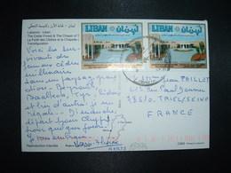 CP Pour La FRANCE TP PALAIS PRESIDENTIEL A BAABDA 500 L.L. Paire OBL. - Liban