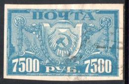 1922 - YT 165 OBLITERE COTE 0.30 € - 1917-1923 Republic & Soviet Republic