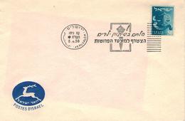 FDC Israel Impfungen - Medizin