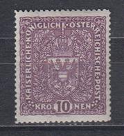 Österreich Freimarke MiNo. 211IIA * - Ungebraucht