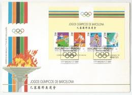 Macau Macao Portugal China Souvenir Sheet On FDC 1992 Olympic Games - Macau